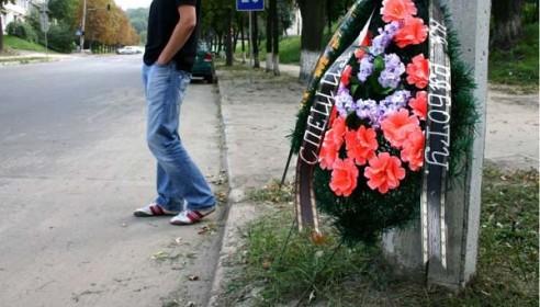Похоронные венки на обочине