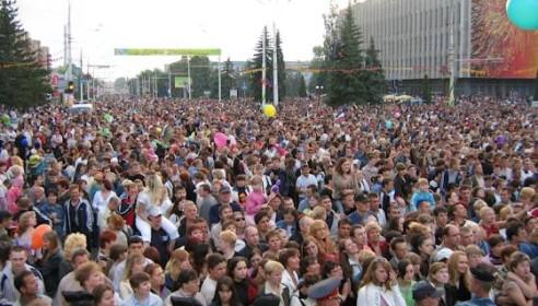 День города в Тамбове