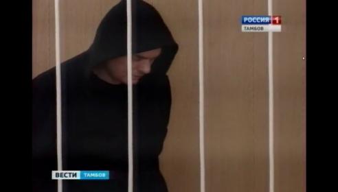 Горденков под стражей