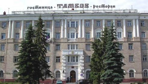 """Гостиницу """"Тамбов"""" купил Шамоян"""