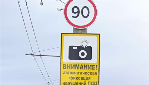 Фотофиксация - знаки