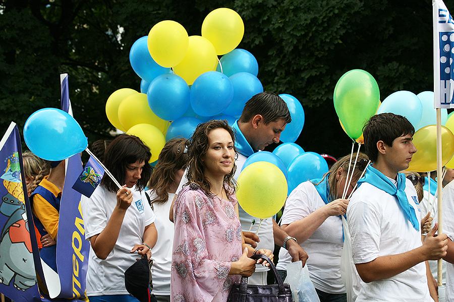 Шествие на День города