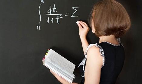 Школьная форма для учителей