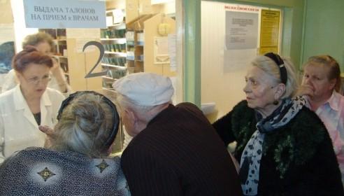 Бесплатная медицина в России