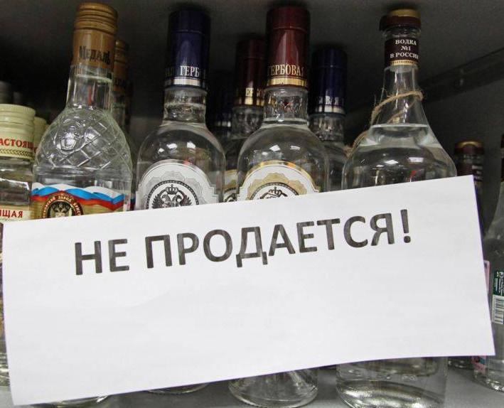 Тамбовские власти определили границы мест, где нельзя торговать алкоголем