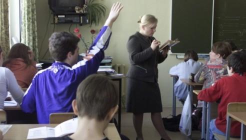 Фото Известия.