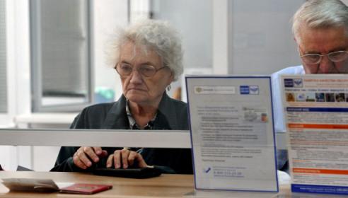 Сбербанку и «Почте России» запретят брать комиссию за платежи ЖКХ