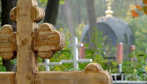 Новое кладбище под Бокино
