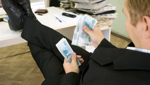 Зарплата российских чиновников к 2018 году вырастет в 2,6 раза