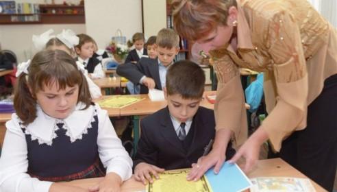 Зарплаты учителей
