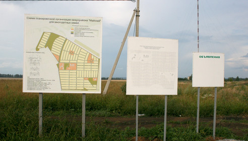 Микрорайон Майский в Тамбове