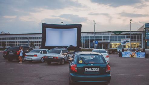 Открытие автокинотеатра в Тамбове