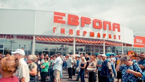 Открытие ТРЦ Европа в Курске