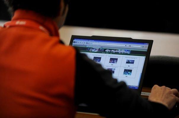 За информацию об изготовлении взрывчатки в Интернете оштрафуют