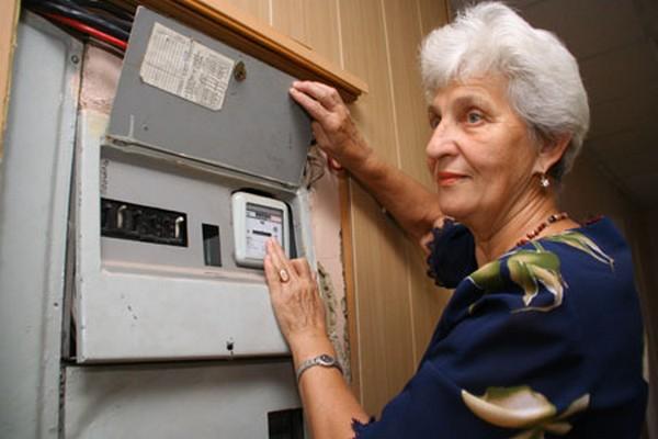 Плата за электричество