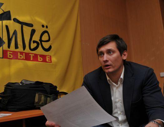 Дмитрий Гудков в Тамбове