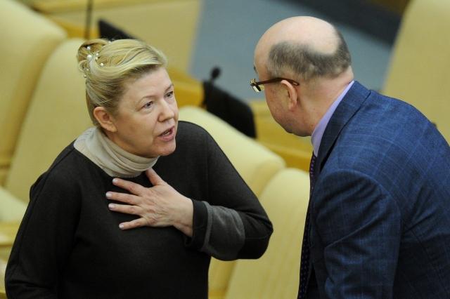 Елена Мизулина. Фото ИТАР-ТАСС