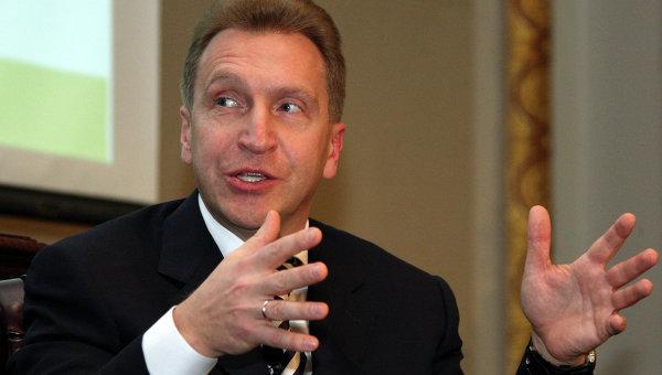 вице-премьер Игорь Шувалов
