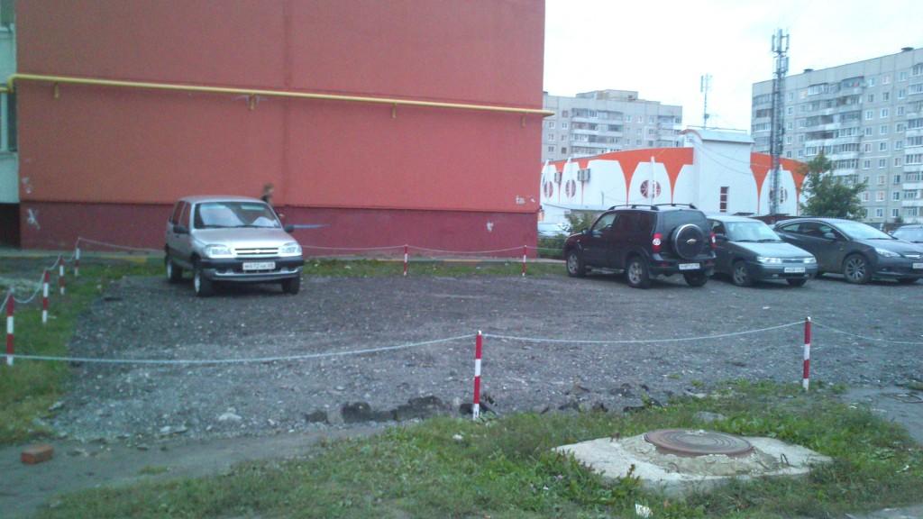 Парковка на Чичерина