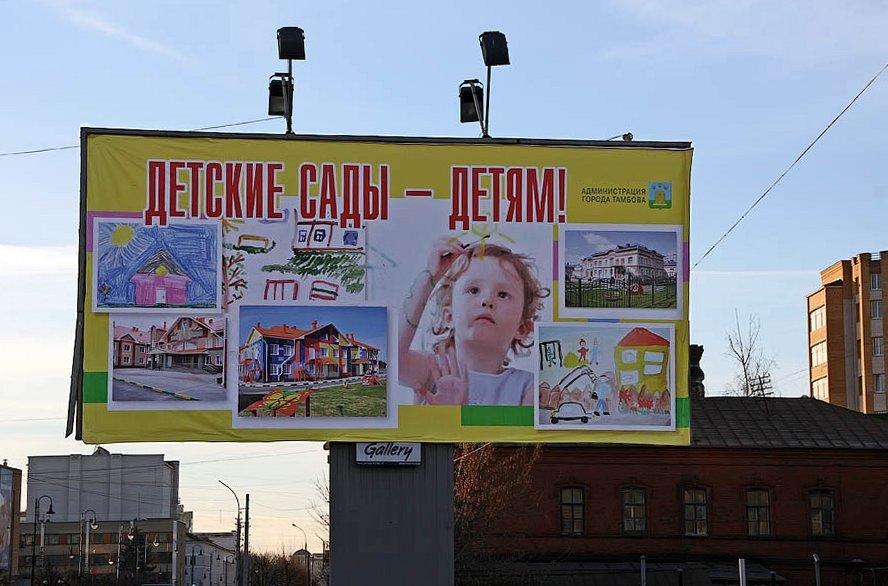 Реклама к визиту Голодец