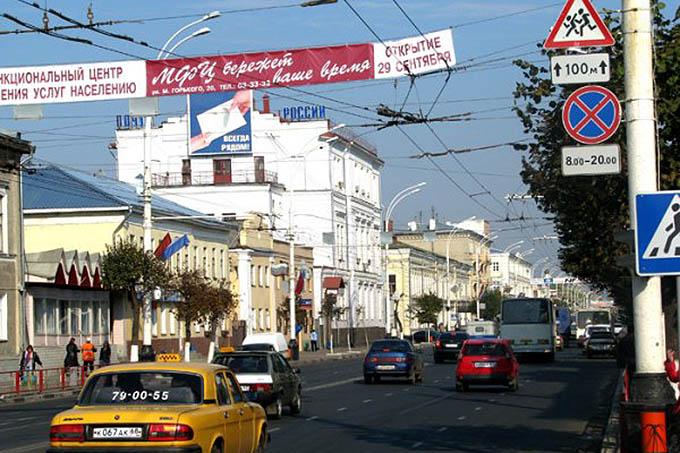 Реклама в центре Тамбова