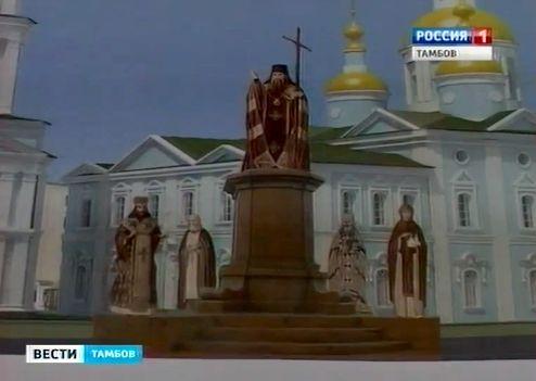 Скриншот с видео ТГТРК