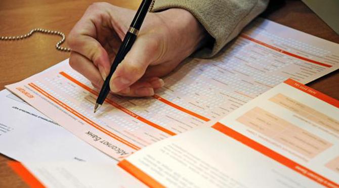 Госдума намерена запретить мелкий шрифт при заключении кредитных договоров
