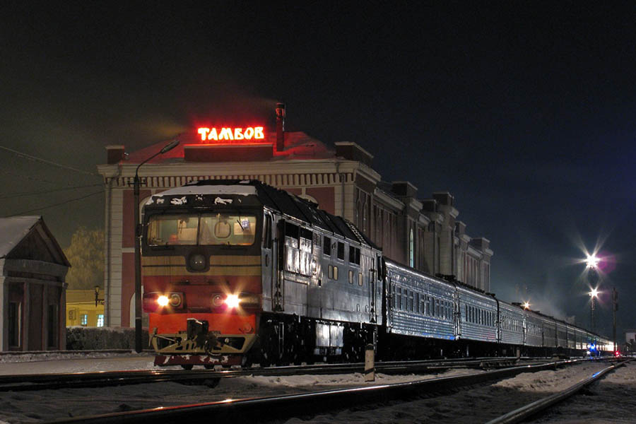 Поезд Тамбов-Москва