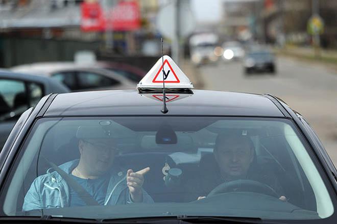 изменения в закон о безопасности дорожного движения с 5 ноября