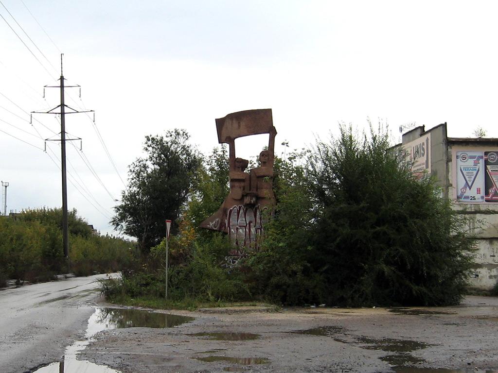 Обелиск в промзоне рядом с ул. Урожайной