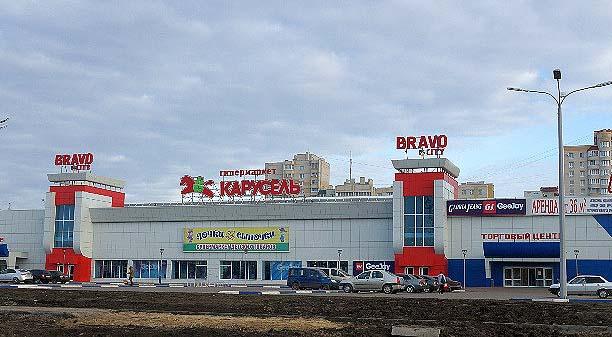 "Торговый центр ""Браво-сити""  на Мичуринской"
