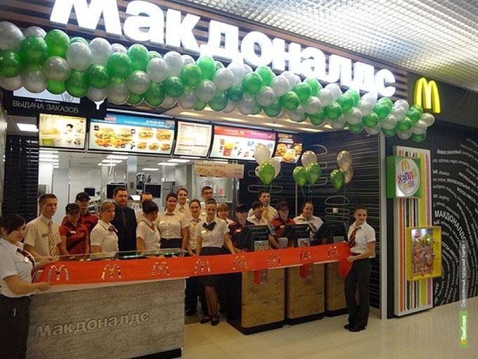 В Тамбове открылся первый McDonald's. Фото Втамбове.ру