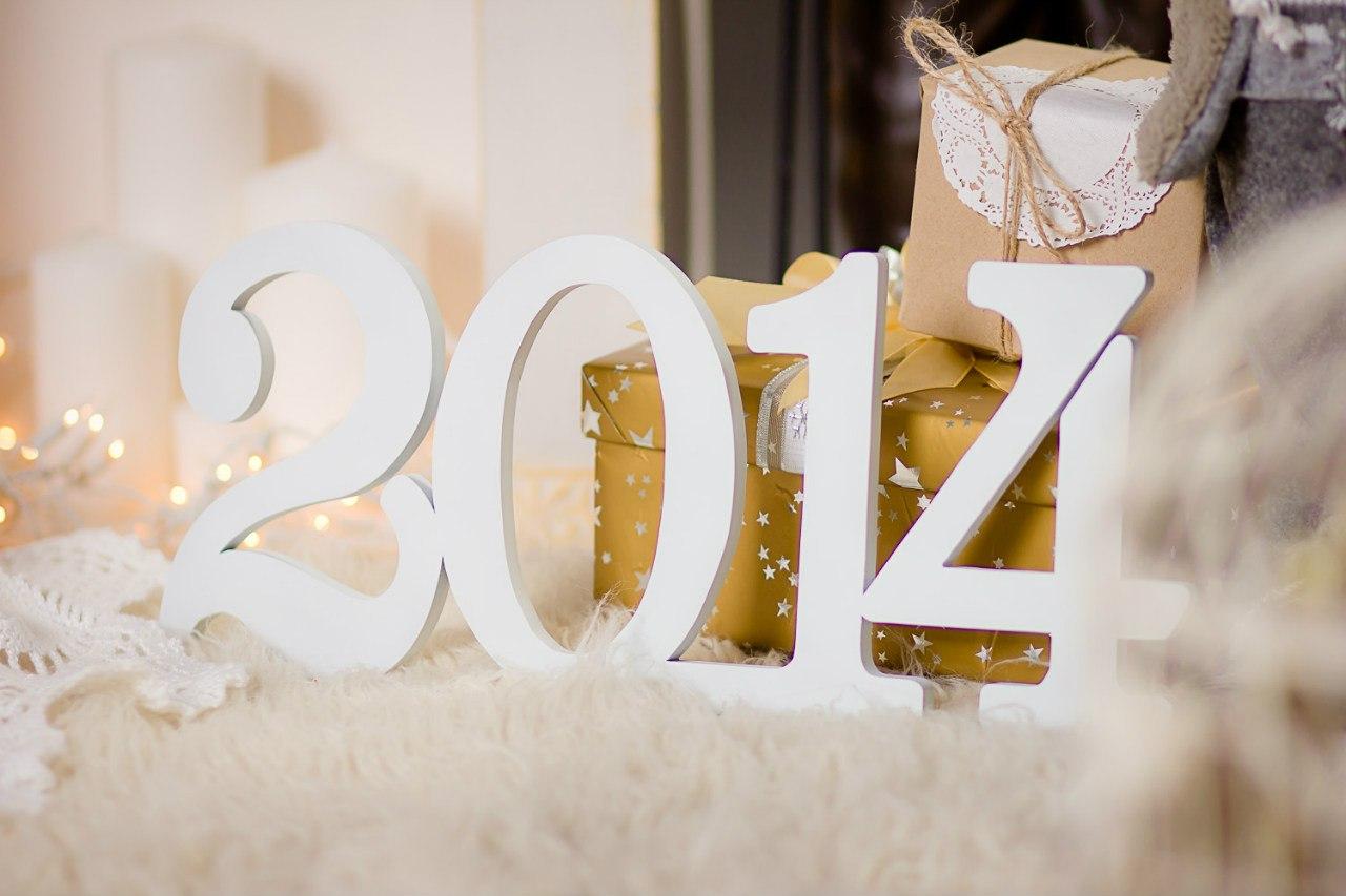 Поздравляем с Новым годом. Фото Светланы Бастрыкиной