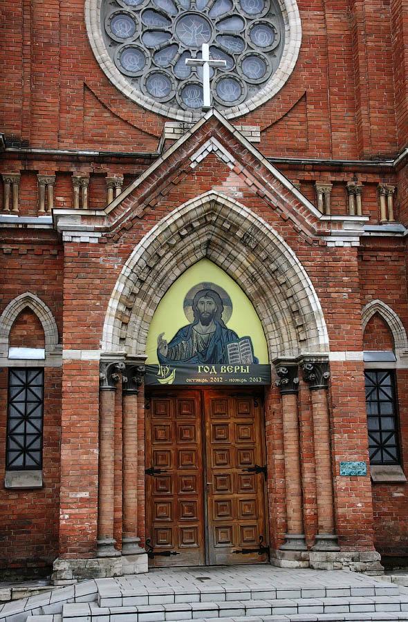 Католический костел Тамбова