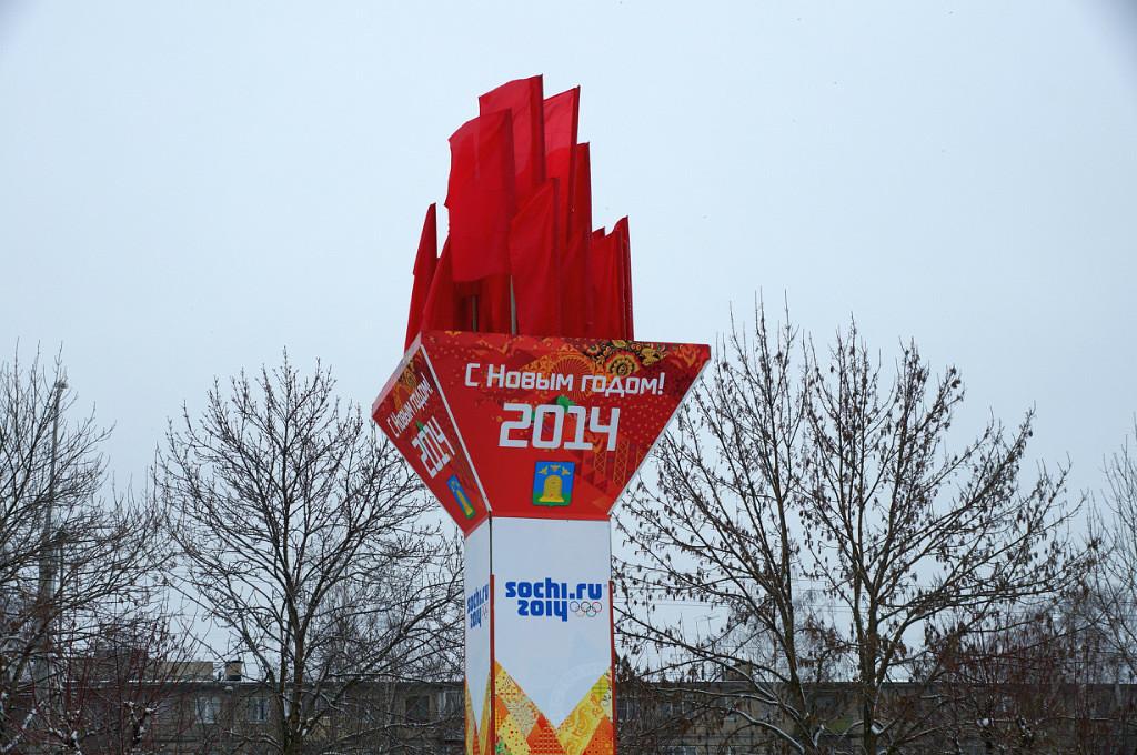 Стелла-факел, посвященная эстафете Олимпийского огня в Тамбове