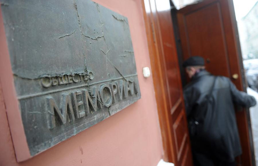 Мемориальные доски в школе