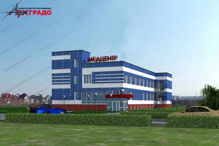 Медицинский центр в Северном. Фото с сайта www.arhgrado.ru