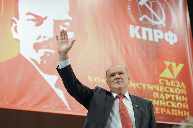 Лидер Коммунистической партии России Геннадий Зюганов. Фото РИА Новости
