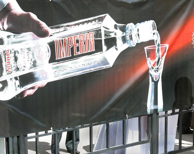рекламный щит с алкогольной продукцией.