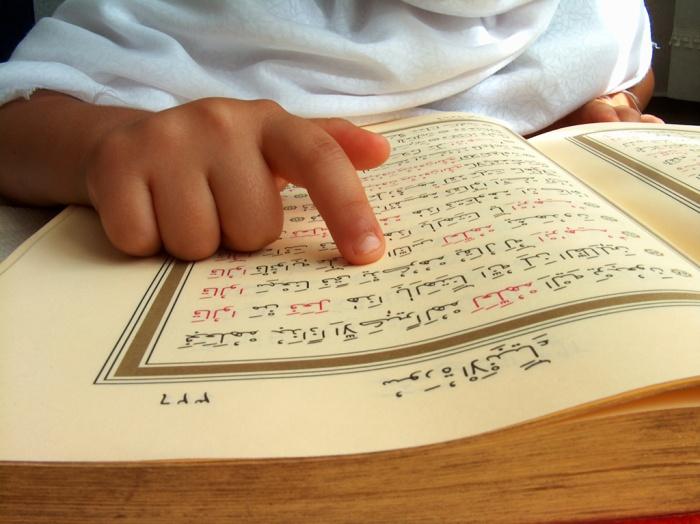 Коран и Библию будут издавать за казенные деньги