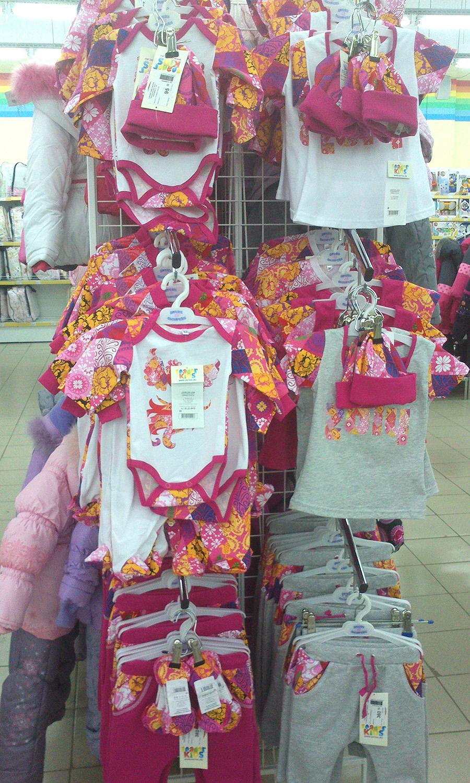 Олимпийская одежда для новорожденных