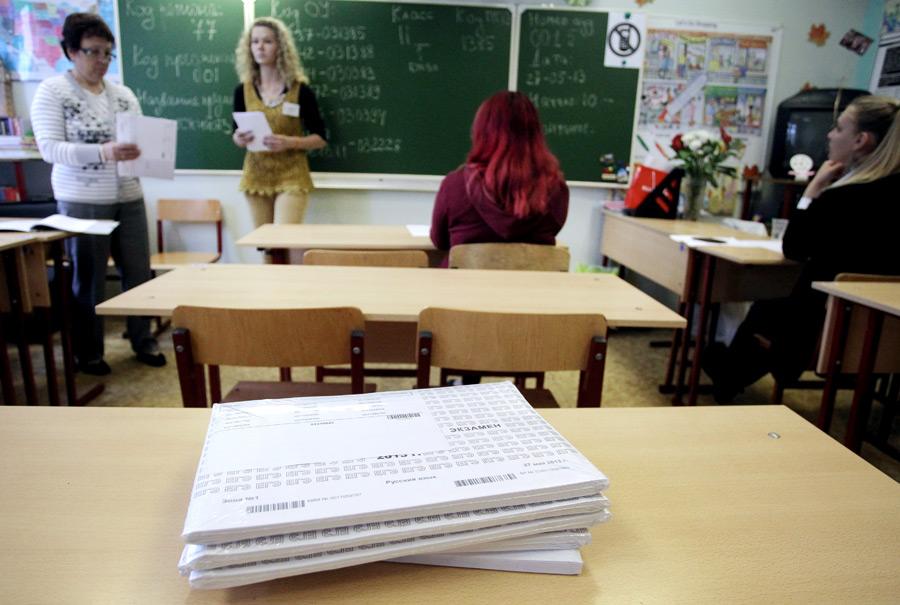 ЕГЭ. Фото РИА Новости.