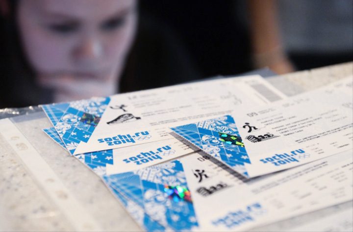 Розыгрыш билетов на Олипиаду в Сочи