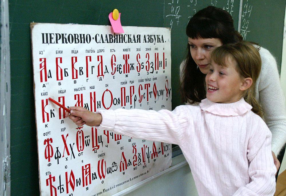 В Тамбове могут открыть православный университет