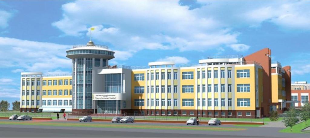 Школа Сколково откроется в Радужном