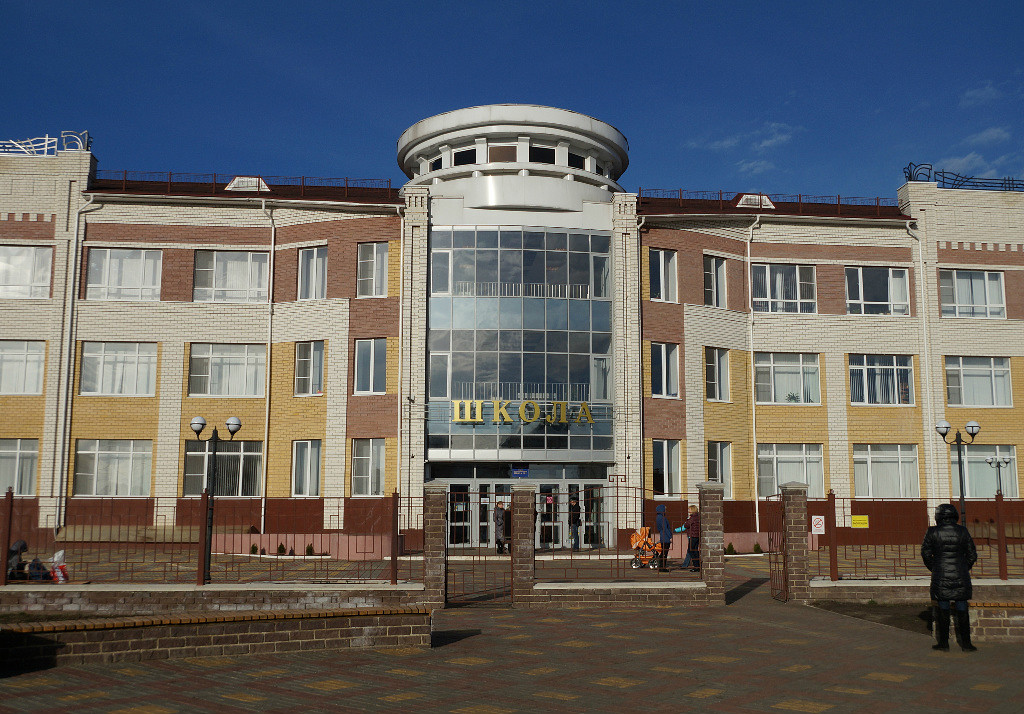 Школа №1 в Радужном