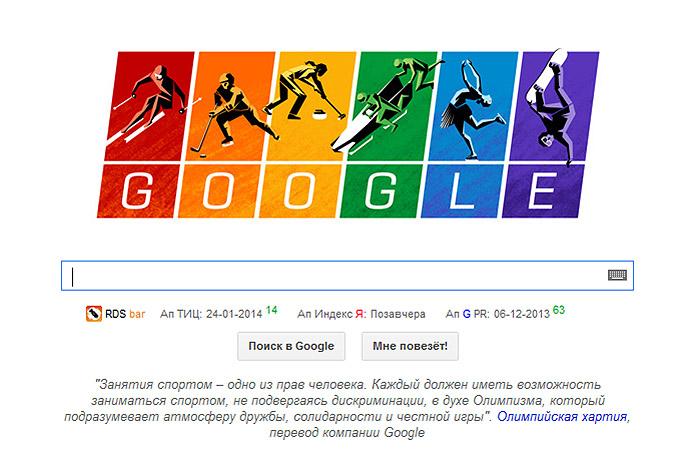 Скриншот с главной страницы Google в день открытия Олимпиады в Сочи