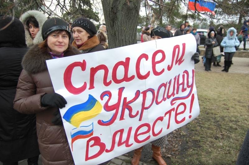 Пикеты в поддержку Крыма