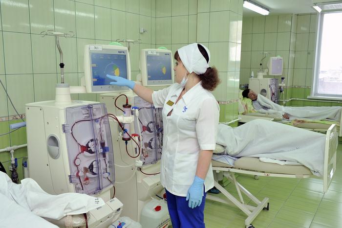Гемодиализный центр