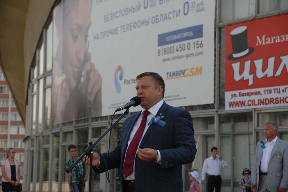Глава города Тамбова Алексей Кондратьев